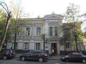 Будинок Бекетова, Харків