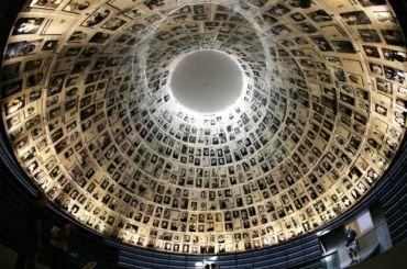 Holocaust Museum in Odessa