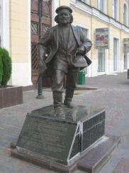 Пам'ятник отцю Федору, Харків