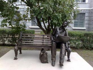 Пам'ятник програмісту, Харків