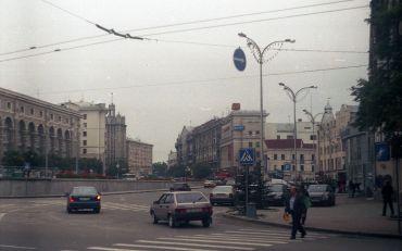 Площадь Павловская