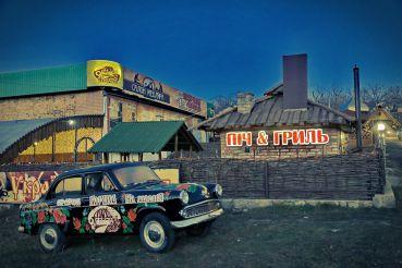 Ресторан Корчма на Заремби, Умань