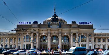 Железнодорожный вокзал Одесса-Главная