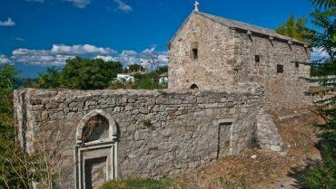 Армянская церковь Иоанна Богослова