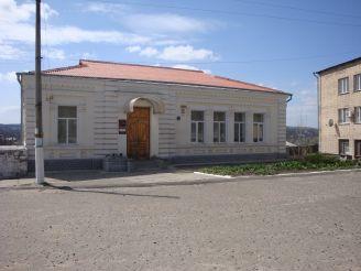 Museum, Kupyansk