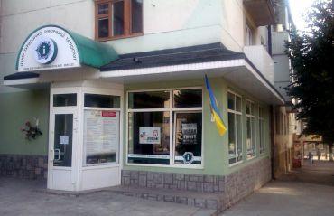 Туристический информационный центр, Луцк