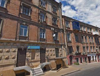 Туристический информационный центр, Одесса