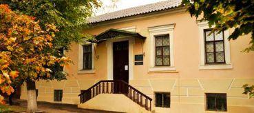 Чугуївський краєзнавчий музей