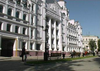 Ukrainian Academy of Banking of the National Bank