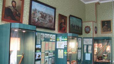 Museum of Sumy regiment