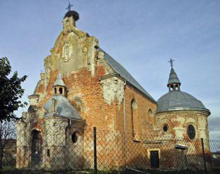 Костел Святого Михайла, Стара Сіль