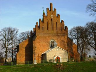 Костел Святого Мартина, Скелівка