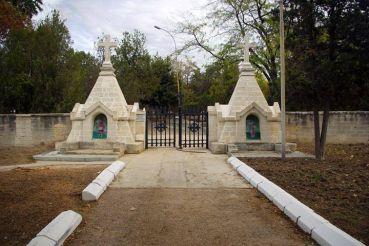 Братское кладбище, Севастополь