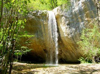 Водоспад Кобалар (Козирок)
