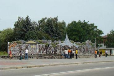 Фейсвол (Стіна осіб) в Черкасах