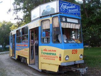 Трамвай Бажань