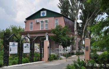 Краеведческий музей, Скадовск