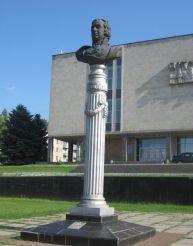 Памятник Карлу Гаскойну, Луганск