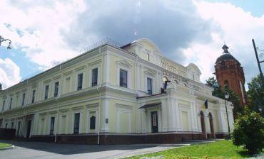 Zhytomyr Regional Philharmonic