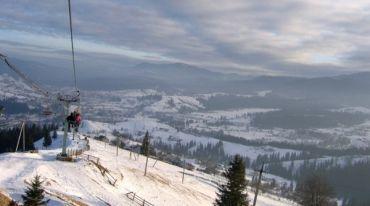 Ski resort Vorohta