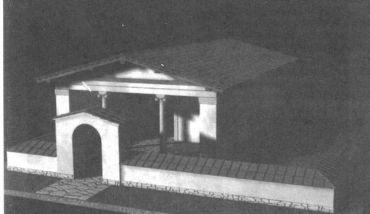 Римский военный лагерь и святилище Юпитера Долихена