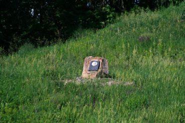 Курган Разрытая могила, Березань