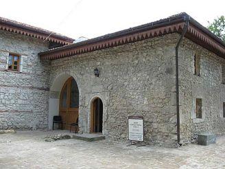 Баня Сари-Гюзель