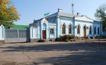 Поштова станція в Житомирі