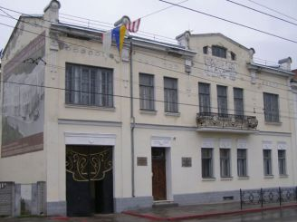 Historical and Archaeological Museum of Kerch