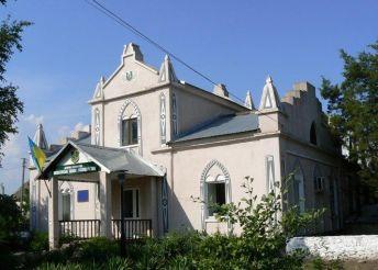 Резиденция Николая I