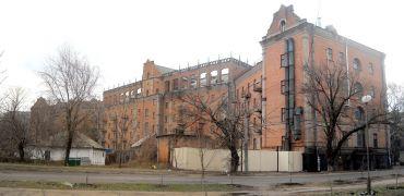 Готель «Україна», Луганськ