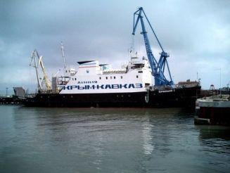 Kerch ferry