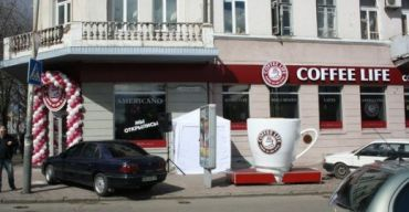 Coffee Coffee Life