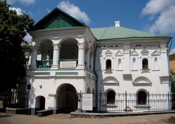 Будинок Петра I, Київ