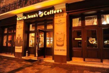 Кафе Глория Джинс