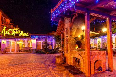 Ресторан Дворик Лева