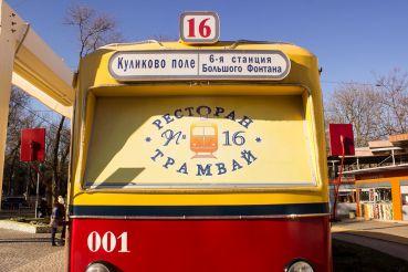 Ресторан Трамвай №16, Одеса