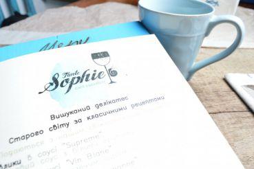 Кафе Tante Sophie, Львів