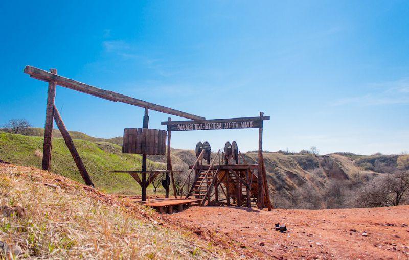Кочубеївський рудник, Кривий Ріг — фото, опис, адреса