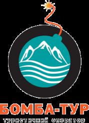 Туристичний оператор «Бомба-Тур»