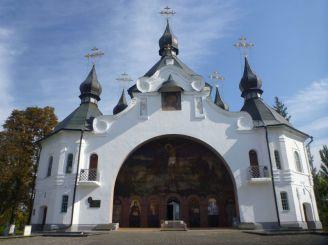 Заповедник «Поле Берестецкой битвы», Пляшева