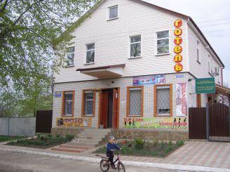 Готель-Козелець
