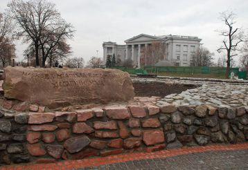 Старокиевская гора, Киев