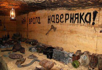 Подземный музей партизанской славы, Одесса