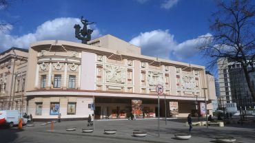 Dnipropetrovsk Academic Ukrainian Music and Drama Theatre named after Taras Shevchenko