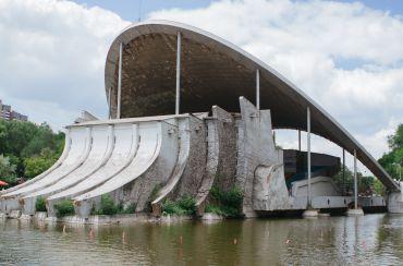 Летний театр парка имени Лазаря Глобы, Днепр
