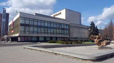 Театр опери та балету, Дніпро