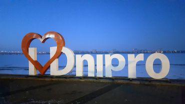 Композиция I love Dnipro, Днепр