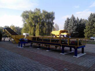 Музей горной техники, Кривой Рог