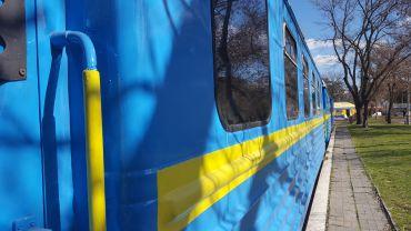 Детская железная дорога, Днепр